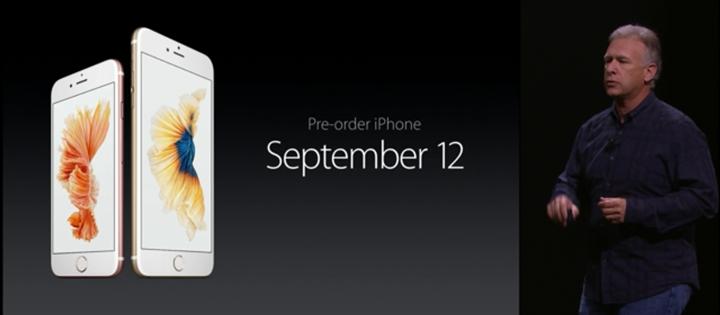 iphone 6s tanıtım tarihi