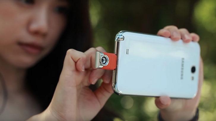 eye-plug-kamera